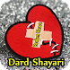 Hindi Dard Shayari - Sad Broken Heart Quotes 2017 by GO Apps Studio