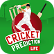 Cricket Prediction Live by match winner 99%