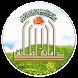 أمانة محافظة الطائف by TAIF MUNICIPALITY - أمانة محافظة الطائف