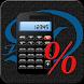 Кредитный калькулятор by DIR