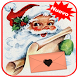 ????Mensaje a Papá Noel santa Clous la carta a santa
