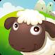 Farm Herd!!! by MetaFun Games