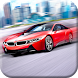 Extreme Speed Race - Traffic Car Racing by Free Runner Games