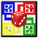 Ludo Classic by JT Lab