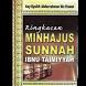 Minhajus Sunnah by Ahmad M. Nidhom