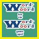 Woord vir Woord demo