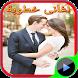 اغانى خطوبة by Sona Apps