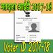 Voter ID 2017-18