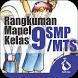 Rangkuman Semua Mata Pelajaran Kelas 9 SMP / MTS by Soft Inc