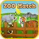 Toddler Games Free Zoo Animals by Amazing Inc.
