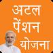 Atal Pension Yojana Hindi by GoIndiaApps