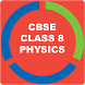 CBSE PHYSICS FOR CLASS 8 by oztern.com
