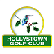 Hollystown Members Tee Times by Quick18