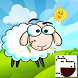 Pac - Sheep eat all Aliens by AppTard Games