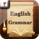 آموزش گرامر زبان انگلیسی 2 by AppMaker Abed