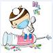 متابعة تطعيمات طفلك by Mero Lion