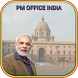 PM Office India ♛ PMO by Dishu Studios