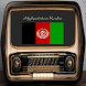 Afghanistan Radios Free by HD Quality Online Radio World