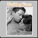 Wedding Vows by Daniel T.Ward