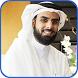 Salah Bukhatir Quran MP3 by aasani