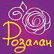 Розалан - доставка цветов by mobi-q