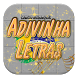 Adivinha Letras Chico Buarque by diTTa