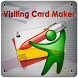 Visiting Card Organizer by DSPL