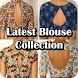 Latest Blouse Design Collection 2017 - 2018 by ndsinfo