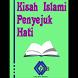 Kisah Islami Penyejuk Hati by Muhammad Furqan