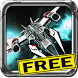 Thunder Fighter 2048 Free by JustTapGame