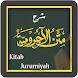Jurumiyah (Terjemah Lengkap) by yondaime collection