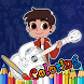 Kids Paint COCO Coloring Book by GamePlayStudio.net