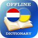 Dutch-Ukrainian Dictionary by AllDict