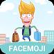 Back To School Emoji Sticker by freeemojikeyboard