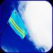Aruba Flag by welbeckza