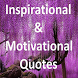 Inspirational Quotes by LARAS Infotech