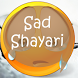 Sad Shayari Hindi by MDIDM APPS