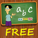 Learn to Read, Write and Spell by Rogers Center for Learning