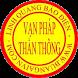Sách Thần Tiêu Ngọc Cách CV by Đàm Văn Thình