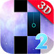 Piano - Magic White Tiles 2-3D by Devlo bang