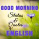 Good Morning Status in English by Hussain Saif1986