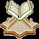 Telugu, Roman Urdu Quran etc.. by Mohammed Aejaaz Ahmed
