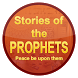 Stories of Prophets (PBUT) by Imagination to Innovation