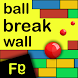 Ball Break Wall by fillusion inc.