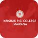 Krishak P.G.College Mawana