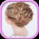 Braid Hairstyles Tutorial 2016 by Langsamdroid