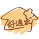 好適家 為你打造舒適的家 by 91APP, Inc. (17)