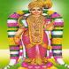Tamil Thirupavai Audio