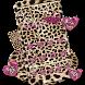 Luxury Leopard Print Theme by Leotheme MT Studio