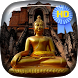 Thai Buddha 3D Live Wallpaper